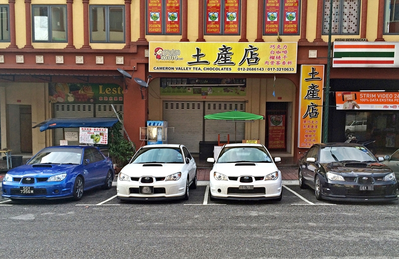 Meet the squad: A WRX, a pair of rare WRX STi Spec-C Type RA-R and a limited WRX STi S204 resting after climbing up to Genting Highlands via the Gohtong Jaya route