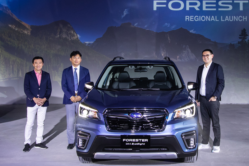 2019 Subaru Forester Launch We Were There