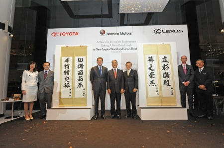 Borneo Motors, part of the UK-based Inchcape PLC, sees the new Lexus Boutique and Toyota World as a testament to Borneo Motors 'Customer 1st' track record, and promises to exceed the high benchmark expected of both the Lexus and Toyota brands.