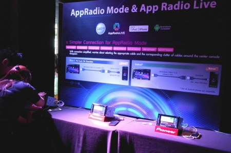 With the app running on a compatible iPhone connected to an AppRadio Mode in-dash audio head-unit, users have access to various Pioneer partner services directly on the Pioneer touchscreen. By combining these services into a single app, AppRadioLIVE eliminates the need to individually open different apps to access content from partners such as Feedly®, Stitcher®, Eventseeker®, INRIX®, Yelp® and more, greatly simplifying the user's experience. The dynamic home screen of AppRadioLIVE provides an interactive interface divided into four quadrants consisting of maps, music, news information, and calendar events.  By selecting one of the four quadrants, the driver can bring the necessary information into focus with a full screen view.