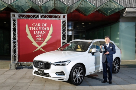 "Accepting the trophy infront of 60 Car of the Year jurors and over 200 industry colleagues, Volvo Japan CEO Takayuki Kimura said, ""This is the first time in Japan COTY's 38-year history that Volvo has won an award. To be honest, I would have been happy with the Import Car of the Year*. But to come away with the overall Japan Car of the Year is totally unexpected and sincerely humbling. I dedicate this award to the 100 dealers and 1400 staff across the nation."""