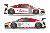 The two Audi R8 LMS cars are fielded by WRT. They are competing under the entry submitted by the Belgian Audi Club, as part of a factory-supported Audi customer sport programme. The Belgian team, headed by former racer Vincent Vosse, clinched the first two 24-hour overall victories of the R8 LMS at Spa and at Zolder.