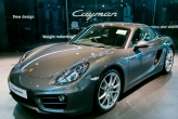 With the 911 moving upmarket, the Cayman has had room for more luxuries. Adaptive cruise control is an option for the first time, maintaining the distance to traffic in front, as is Porsche Torque Vectoring and electromechanical power steering.