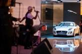 Jaguar Owner Appreciation Night