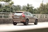 Trusty Swede | Volvo XC60 T5 Drive-E