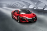 Next Generation NSX Unveiled