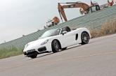 Alter Ego | Porsche Boxster GTS