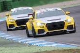 Audi Sport TT Cup Premieres