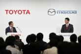 Toyota And Mazda Form Partnership