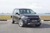 A New Discovery   Land Rover Discovery Sport HSE