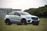 Mercedes-Benz GLE 450 AMG 4MATIC Coupe | Get Up, Get Out