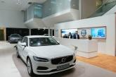 Volvo Re-opens Scandinavian-inspired Showroom