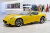 Ferrari's Latest Bespoke Model Revealed