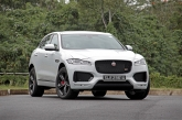 Jaguar F-Pace S | Keeping The Pace