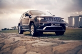 Jeep Grand Cherokee Summit | King Of The Hill