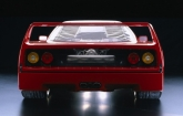 Happy 30th Birthday, F40!