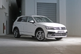 Volkswagen Tiguan TSI R-Line   Hot-hatch On Stilts