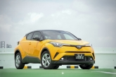 Compact X-Over Feature 1 – Toyota C-HR (Luxury Dual Tone)