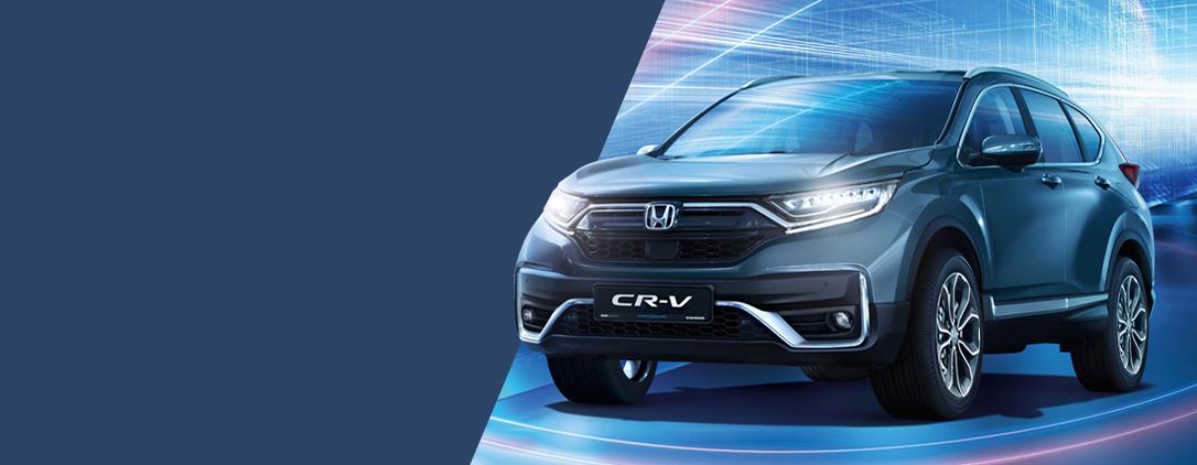 Updated Honda CR-V is here